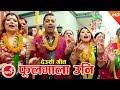New Deusi Bhailo Song 2074/2017 | Phool Mala Uni - Manju,Uma,Amrita & Khuman Adhikari