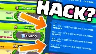 Hackeur sur clash royale!!!