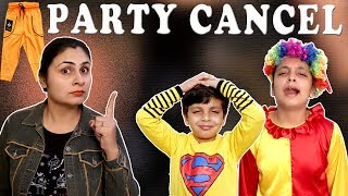 MORAL STORY FOR KIDS | PARTY CANCEL #Funny #Bloopers Types of kids in Party Aayu and Pihu Show
