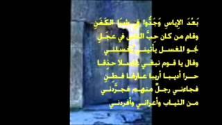قصيدة ليس الغريب بصوت الشيخ محمد حسان