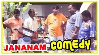 Download Jananam Comedy Scenes | Vadivelu best Comedy scenes | Vadivelu Comedy Scenes | Tamil Movie Comedy Video