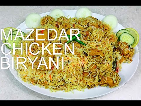 Homemade Chicken Biryani | Easy and Tasty Chicken Biryani Recipe | My Cookery Channel