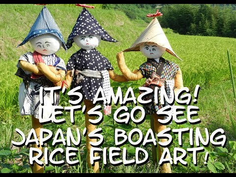 Japanese Event