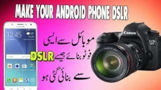 Make Your Android Phone DSLR Very Easily !!||by AllInOne