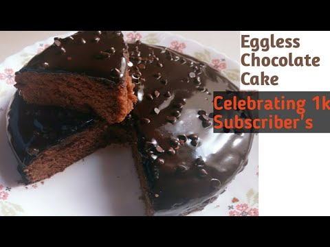 Eggless Chocolate Cake Recipe In Cooker | Chocolate Cake Recipe In Hindi At Home With Condensed Milk