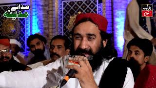 Ek Main hi nahin Un par | qurban | shahzad hanif Madni | Mehfil Sada e madina | Chak 74Sb | 2017 |