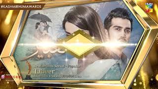 Viewers Choice Award: Best DRAMA SERIAL - Popular