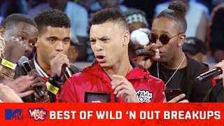 Best of: Wild 'N Out Breakups 🙅♂️ Most Shocking Curves, Biggest Let Downs, & More 😅 Wild 'N Out