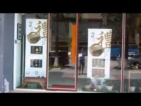 Xiang Ye oolong Tea shop, Dongguan, China