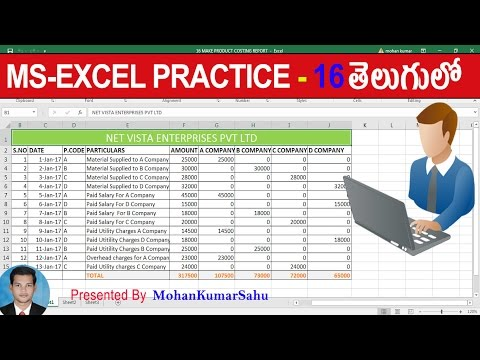 16 Make Product Costing Report In Ms Excel Tutorial In Telugu | Excel Practice Tutorial in Telugu