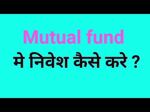 How to buy mutual fund on icici direct