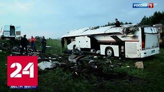 Download Смерти на дорогах: людей губят скорость, самоуверенность и дурное воспитание - Россия 24 Video