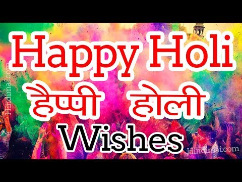 Happy Holi Wishes Video By HindiMai | Happy Holi Status Video | Happy Holi
