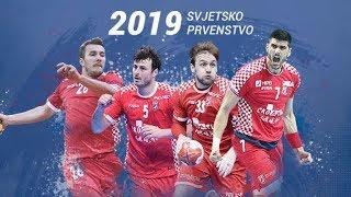 HRVATSKA-MAKEDONIJA 31-22 | 2019