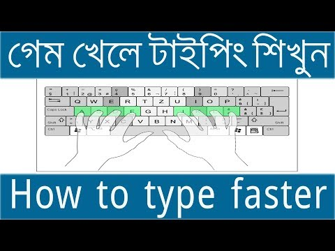 Learn typing playing games | Increase your typing speed easily