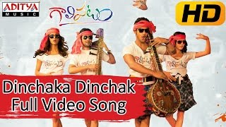 Dinchaka Dinchak Full Video Song || Galipatam Movie || Aadi, Erica Fernandes, Kristina Akheeva