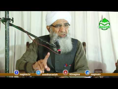 Tazeem e Musatafa | ﷺ  Tarbiyati Ijtima At Power House LHR 01 12 2016 |