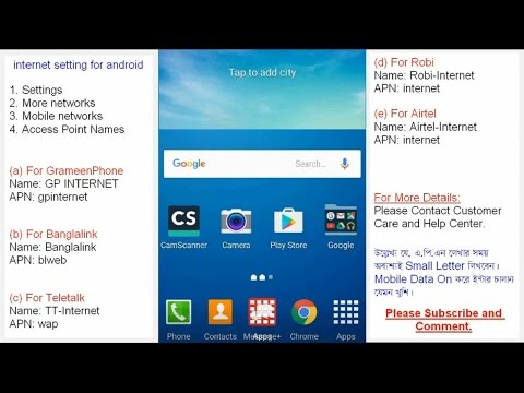 Internet settings for all android mobile | Earning from Learning