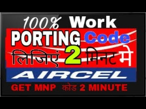 HOW TO GET MNP OR UPC CODE FROM AIRCEL NUMBER/HOW TO PORT AIRCEL NUMBER??
