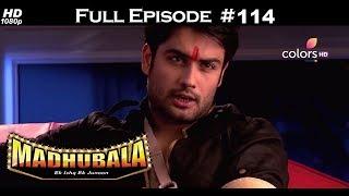 Phulwa - 13th March 2012 - फुलवा - Full Episode
