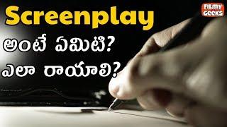 Screenplay ఎలా రాయాలి ?   In 5 Minutes   Filmy Geeks