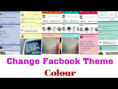 How to change Facebook Background colour