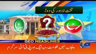 Geo Headlines - 07 PM - 28 July 2018
