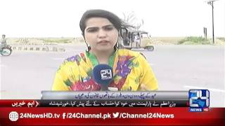 24 Report: Karachi Traffic Police operation against one wheelers