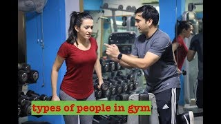 Types of people in Gym - | Lalit Shokeen Films |