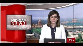 English News Bulletin –  October 21, 2019 (1 pm)