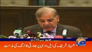 Geo Headlines 10 PM | Shehbaz Sharif Ki LoC Par Firing Ki Muzammat | 20th October 2019