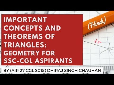 Geometry For SSC CGL - Important Concepts And Theorems Of Triangles By Dhiraj Singh Chauhan