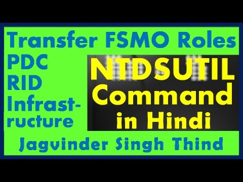 Transfer RID PDC Infrastructure Master using NTDSUTIL Command - FSMO Roles Part 12