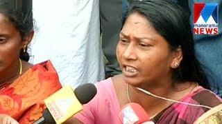 Pembilai orumai strike - Munnar | Manorama News