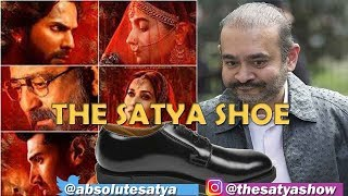 The Satya shoe | Viral Fuddu