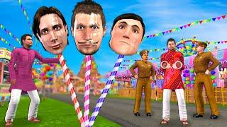 लॉलीपॉप चेहरा वाला Face Lollipop Wala Comedy Video हिदी कहानिय Hindi Kahaniya Stories Funny Video