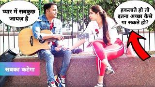 Stammer (हकला) Singing Amazing Mash Up Prank With Twist | Siddharth Shankar