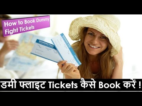 How to Get Dummy Flight Tickets,Hotel Booking & Travel Insurance For Visa