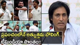 India Has Got The Best Bowling Tricks In The World Says Ramiz Raja || Oneindia Telugu