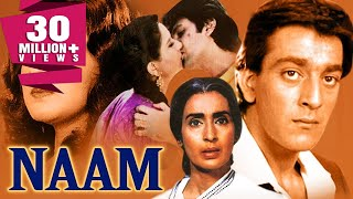 Naam (1986) Full Hindi Movie | Nutan, Sanjay Dutt, Kumar Gaurav, Amrita Singh, Poonam Dhillon
