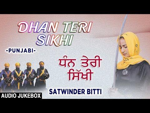 Xxx Mp4 Dhan Teri Sikhi I SATWINDER BITTI I Punjabi Bhakti Geet I Full Audio Songs Juke Box 3gp Sex