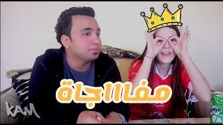 اماندا قررت تشجع الاهلي .. Amanda's fav team in Egypt