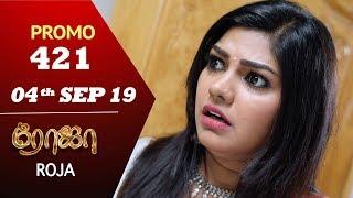 ROJA Promo   Episode 421 Promo   ரோஜா   Priyanka   SibbuSuryan   Saregama TVShows Tamil