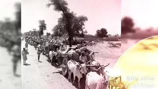 Raj Jakhar Haryana