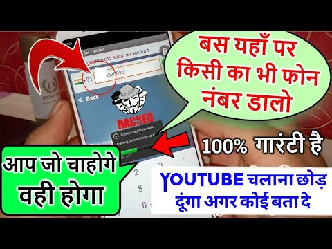 Most Powerfull Android App For Mobile 2019 || Unbelievable Best App For Android