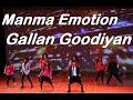 Manma Emotion Jaage Bollywood Dance Performance Dilwale Varun Dhawan Kriti Sanon mp3