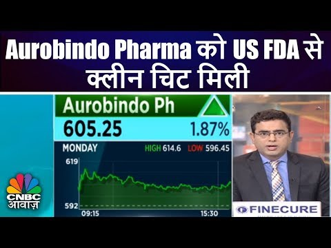 Aurobindo Pharma को US FDA से क्लीन चिट मिली   Breaking News   CNBC Awaaz