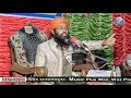 মীর মোহাম্মদ মঈন উদ্দিন নূরী ছিদ্দিকী আল কুরাইশী | Music Plus Waz 2019