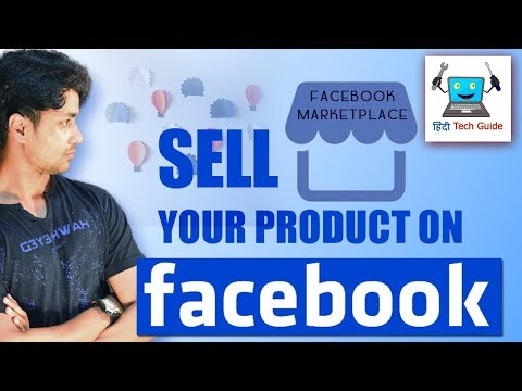 How to sell your product on facebook in hindi