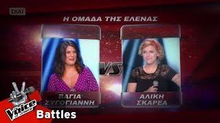 Βάγια Ζυγογιάννη vs Αλίκη Σκαρέα - Όταν σου χορεύω | 4o Battle | The Voice of Greece